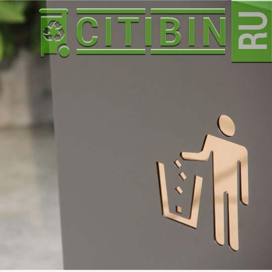 Сбор мусора в урну - стикер указатель