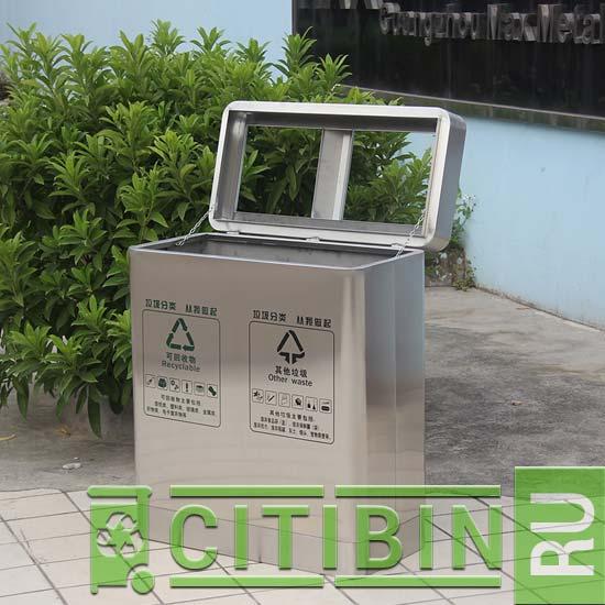 Мусорная урна из нержавейки для раздельного сбора мусора