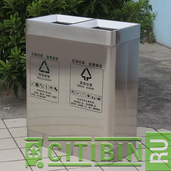 Ограничитель открытия урны для мусора