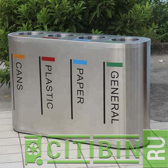 Внутренняя нержавеющая урна для раздельного сбора 4 видов мусора