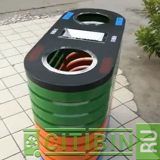 Яркая стальная урна для 2 видов мусора
