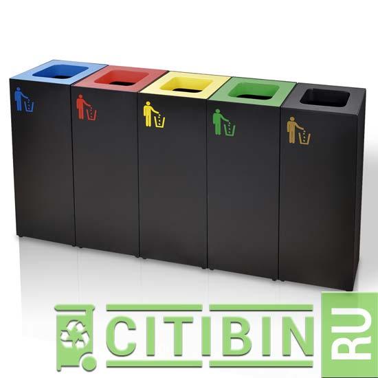 Урны модульные для сбора 5 видов мусора