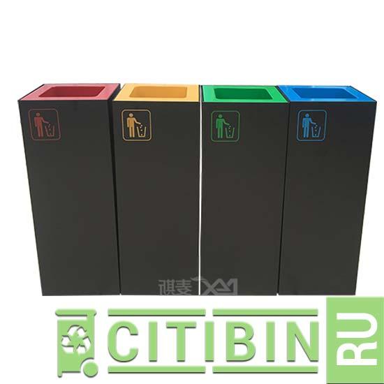 Урна блочная Brick для 4 видов мусора