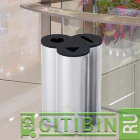 урна для 3 типов мусора в помещении