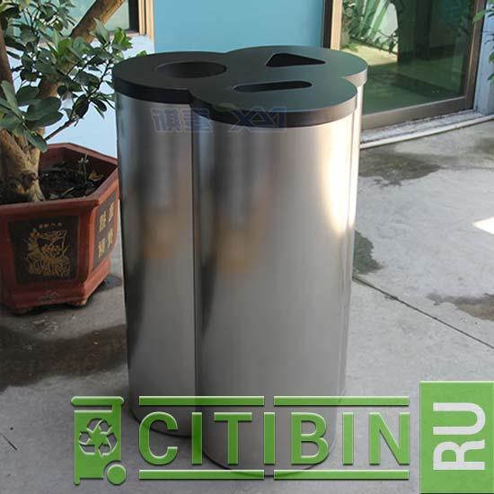 урна под 3 вида мусора