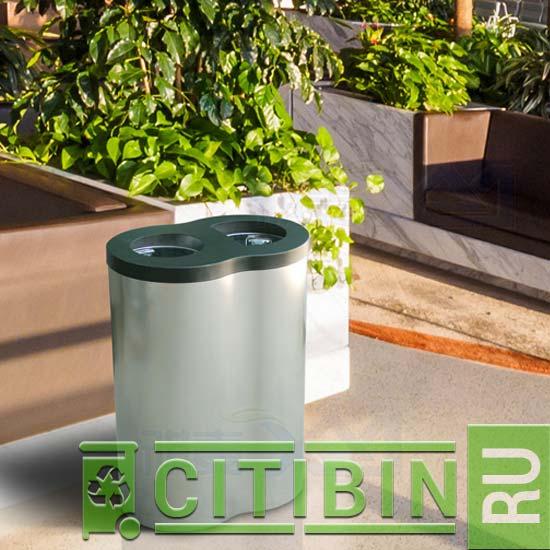 офисная нержавеющая урна для 2 видов мусора