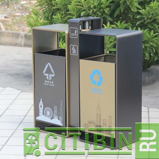 Стальная мусорная урна на 2 вида мусора