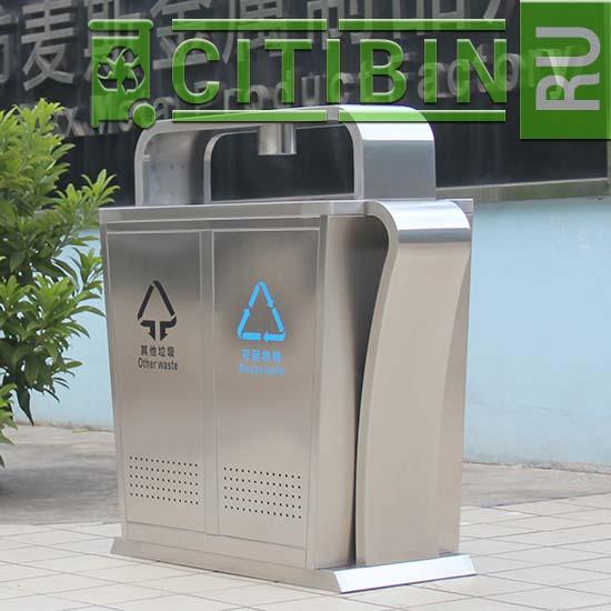 Уличная нержавеющая мусорная урна для раздельного сбора
