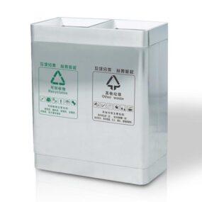 Урна нержавеющая для раздельного сбора 2 типов мусора