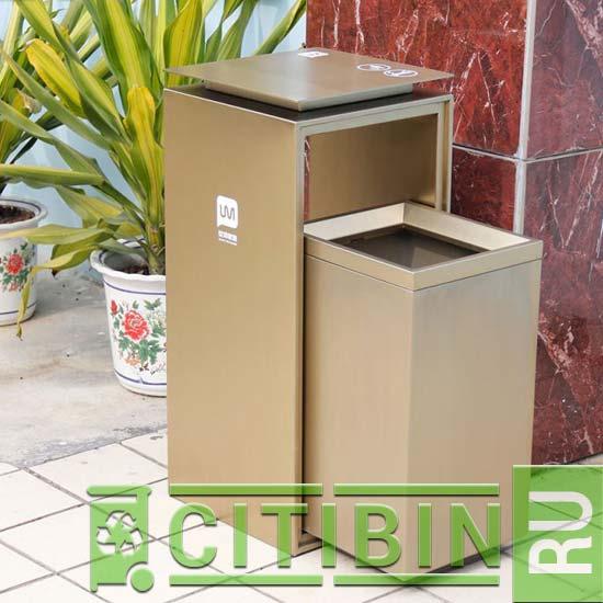 Выдвижная урна для мусора RAILS 97