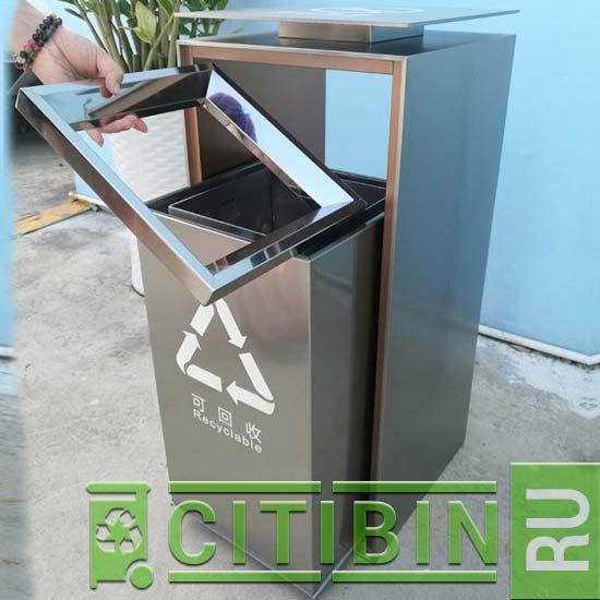 Для извлечение мусора необходимо снять окантовку урны
