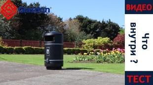 Видео устройство мусорной урны GLASDON Toopsy roayl