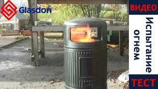 Видео испытание мусорной урны огнем