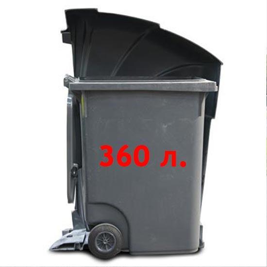 Внутренний бак на 360 литров в контейнере NEXUS 360