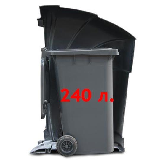Внутренний бак на 240 литров в контейнере NEXUS 360