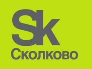 Урны для раздельного сбора мусора и пепельницы в Сколково