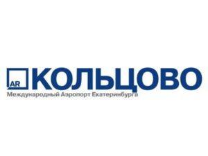 Уличные и внутренние урны в аэропорту Кольцово