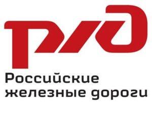 Мусорные урны на вокзалах РЖД