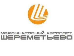 Урны для мусора внутри и снаружи аэропорта Шереметьево