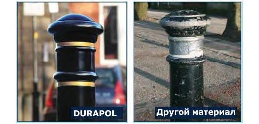 Сравнение дорожных столбиков из DURAPOL и стали