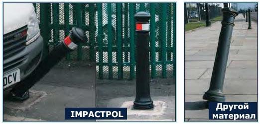 Сравнение столбиков из Impactpol и пластик